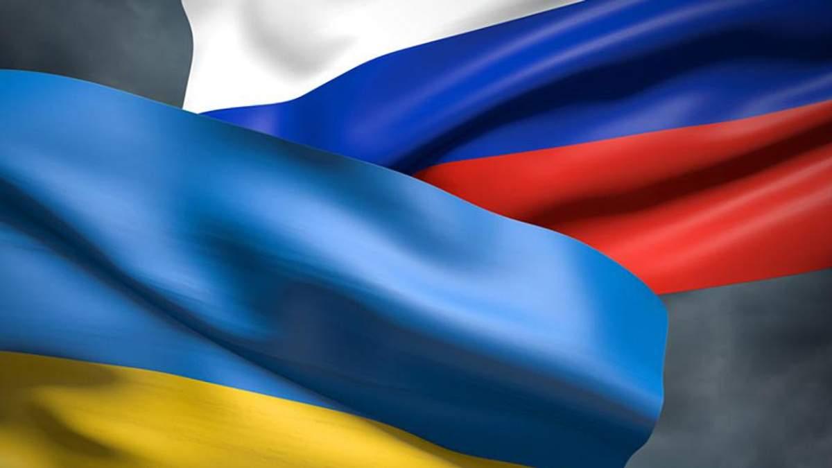 Кабмін створив комісію, що готуватиме претензії України до Росії через її військову агресію