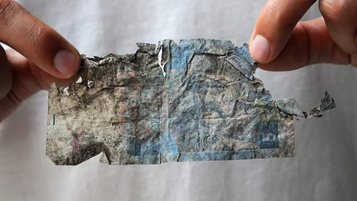 Пошкоджені банкноти
