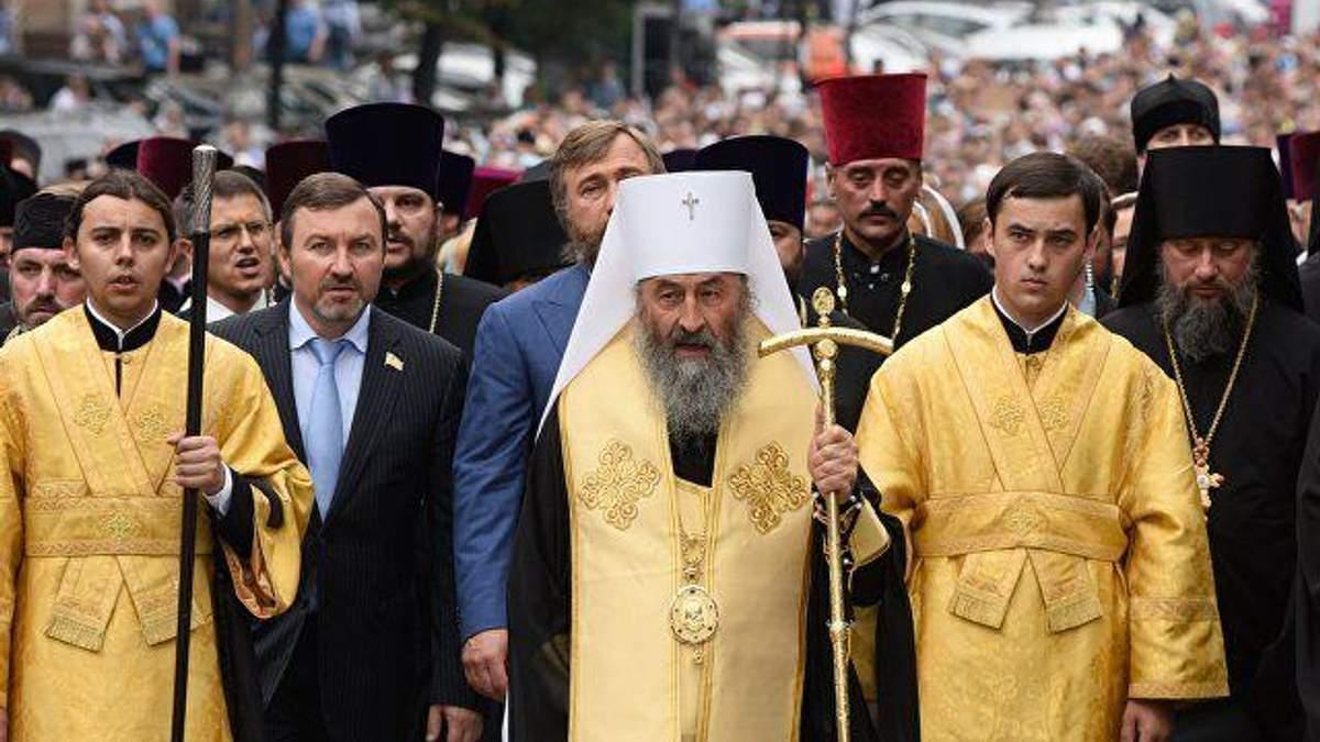 УПЦ МП визнала залежність від Кремля відмовою визнавати Єдину помісну церкву