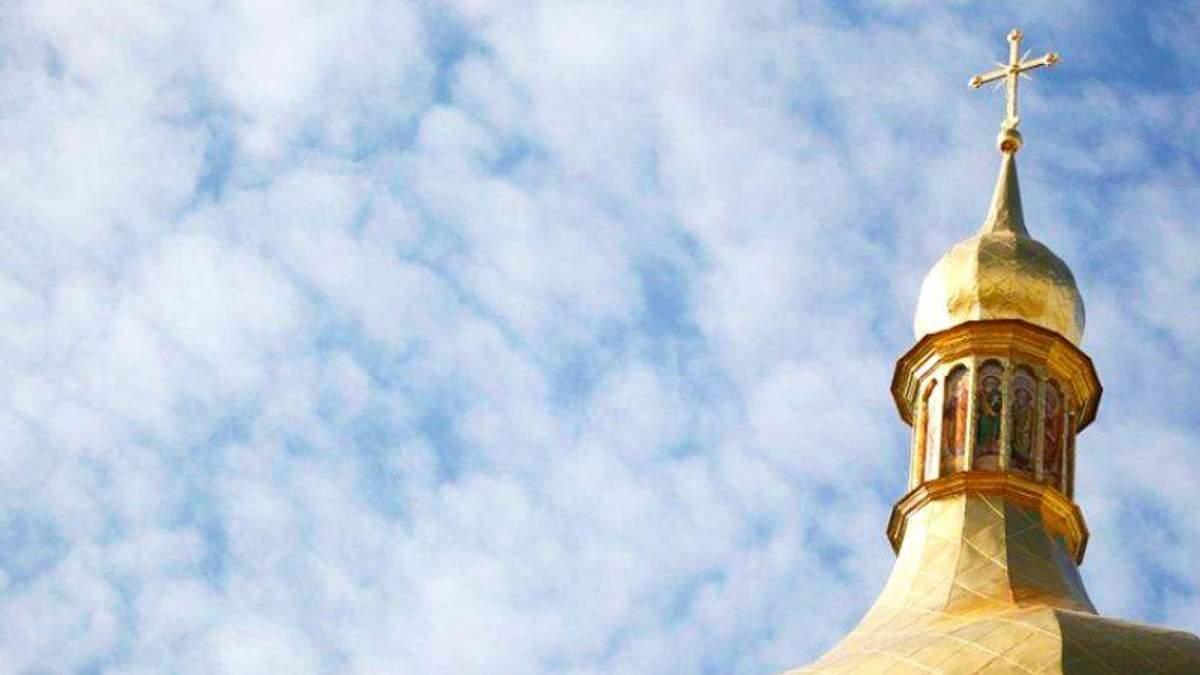 Собор УПЦ КП: кандидати на пост глави Єдиної помісної церкви