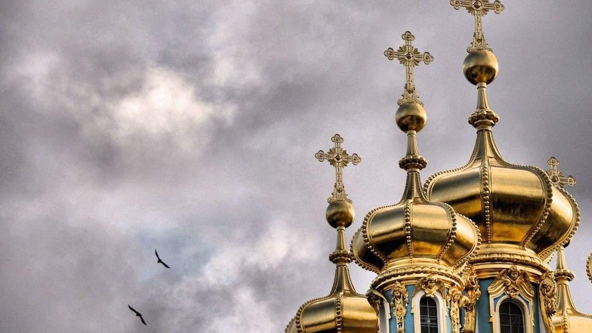 Когда Украина получит Томос: в УПЦ КП назвали дату