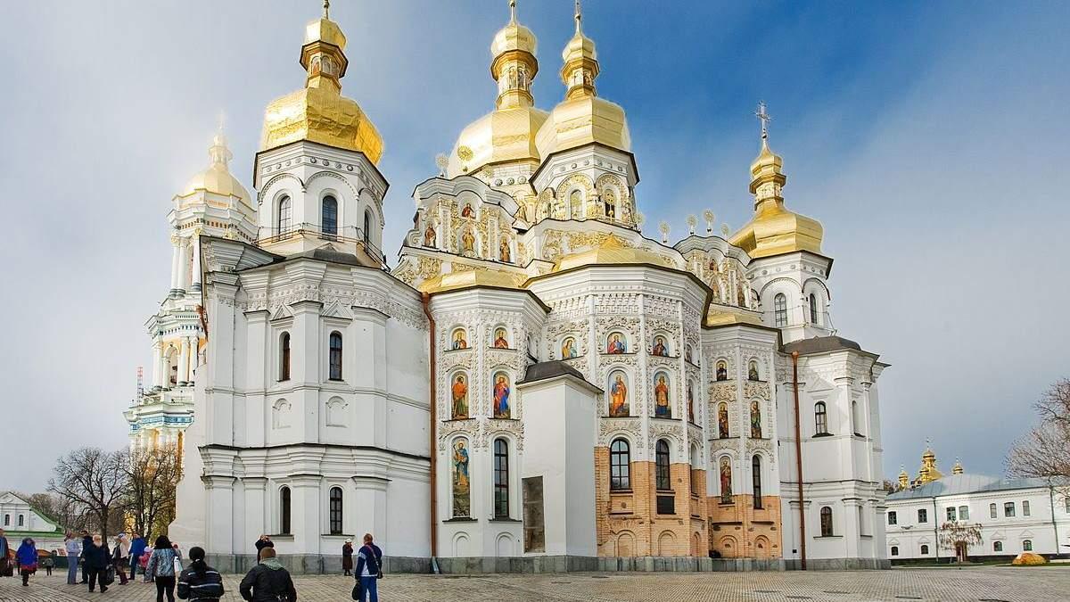 Объединительный собор в Киеве 15 декабря 2018 - новости о Единой поместной церкови