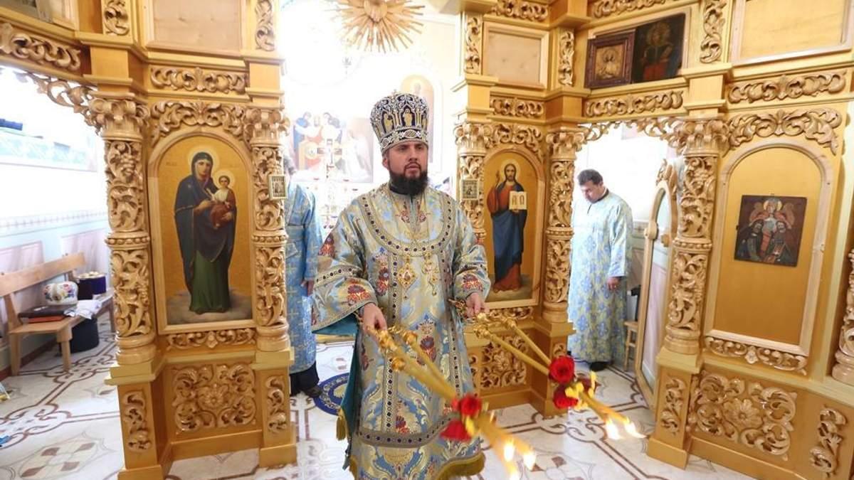 Епіфаній - глава Єдиної помісної православної церкви України