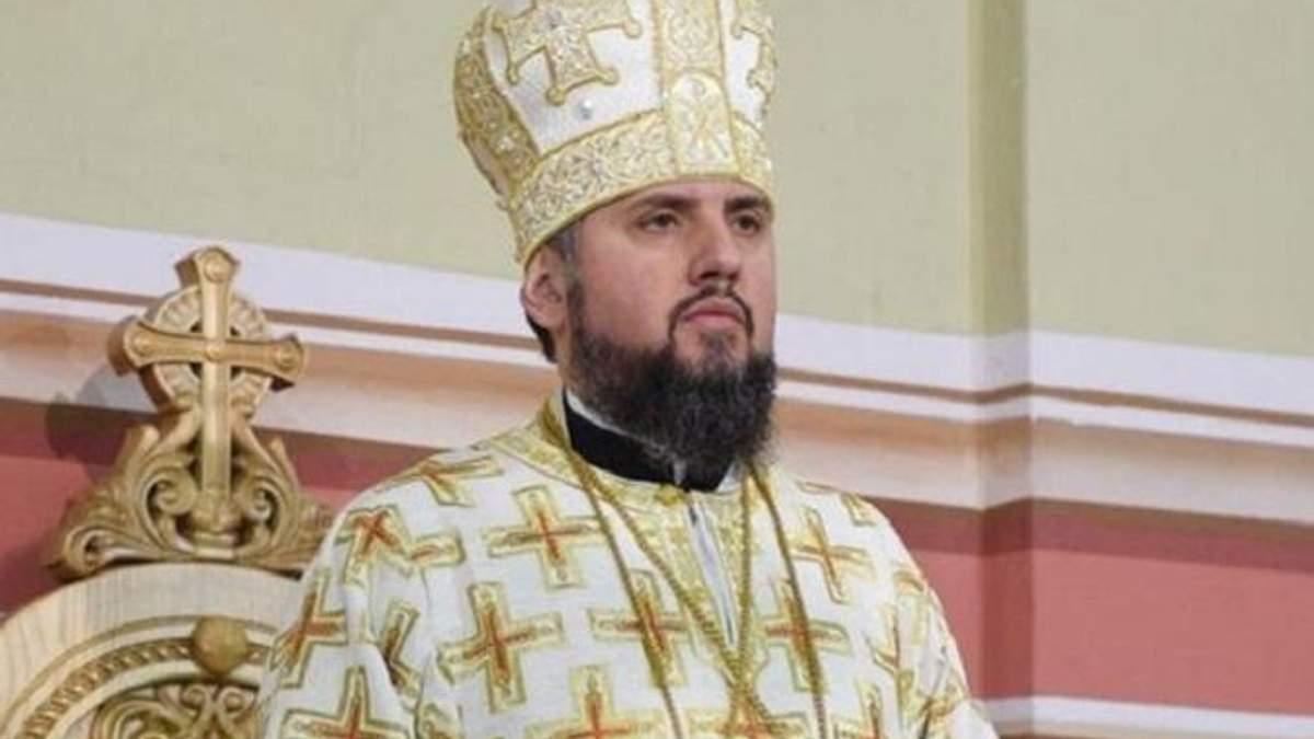 Епифаний - биография главы Единой поместной церкви Украины