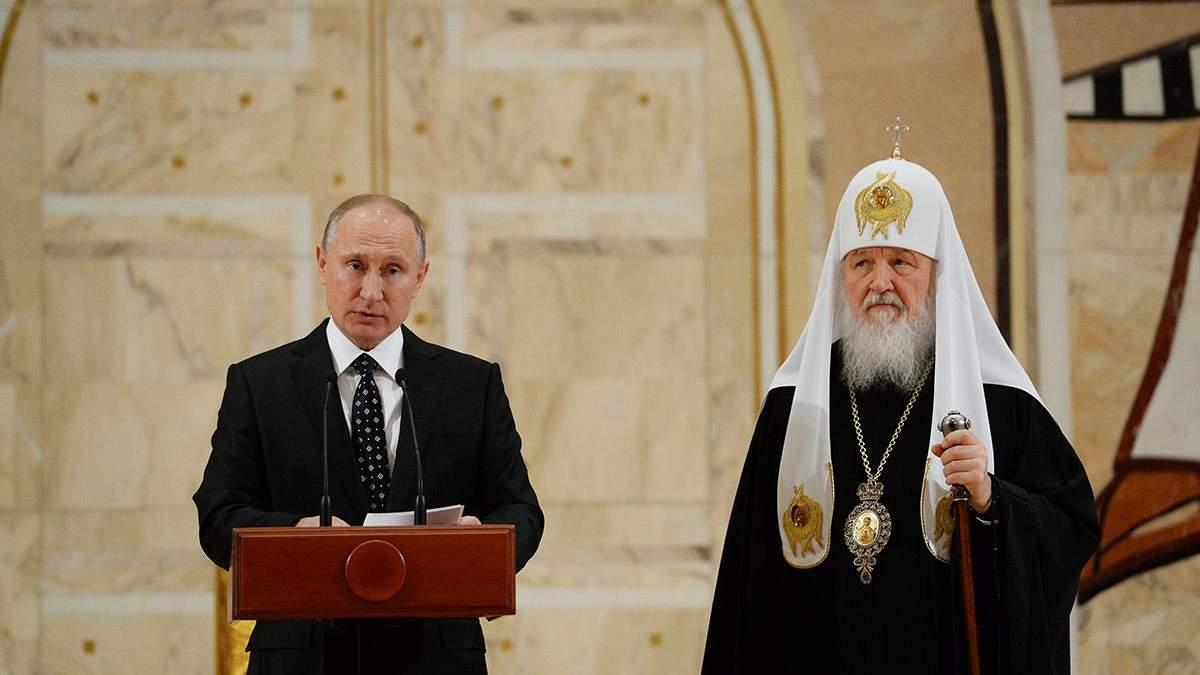 В РПЦ заявили, что УПЦ МП из Украины никуда не исчезнет