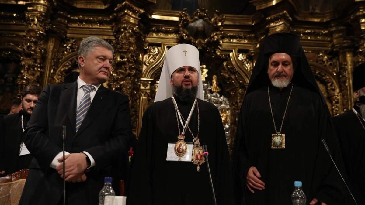 В Україні створили Єдину помісну православну церкву: хто увійде в Синод