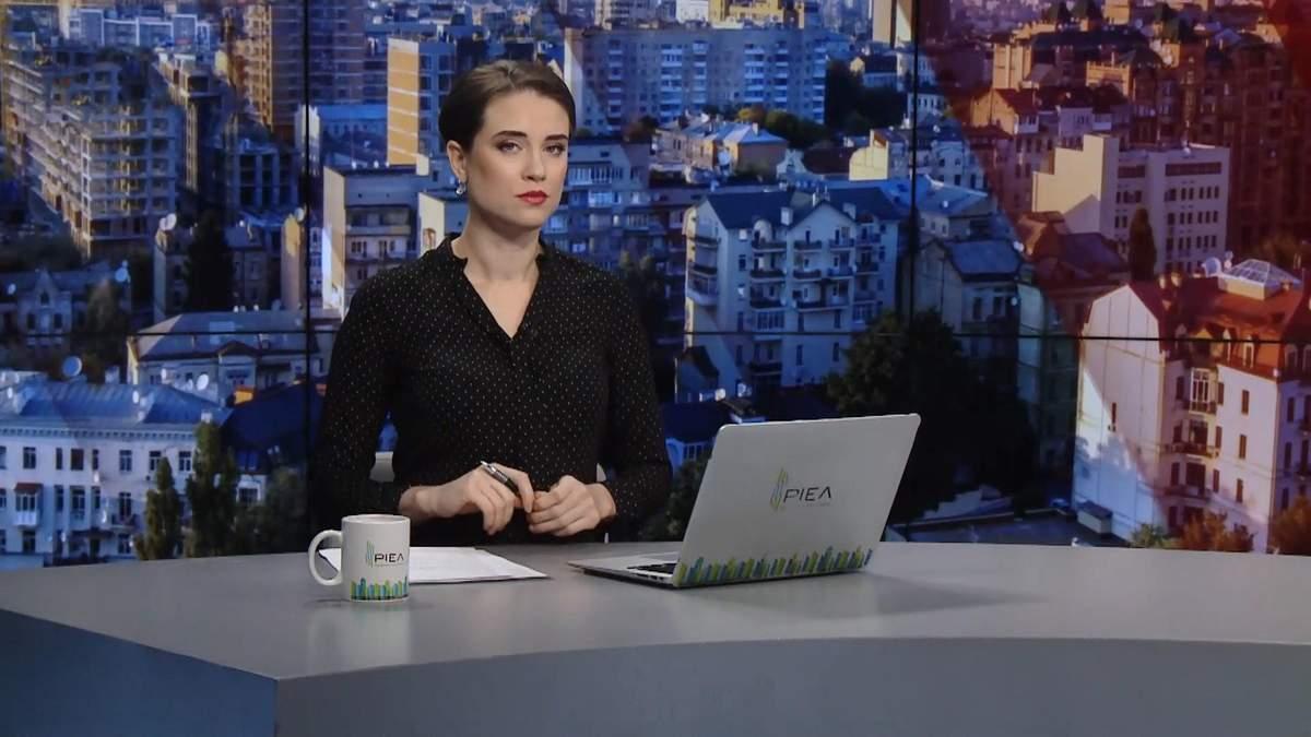 Випуск новин за 9:00: Втрати на фронті. Страшна ДТП на Львівщині
