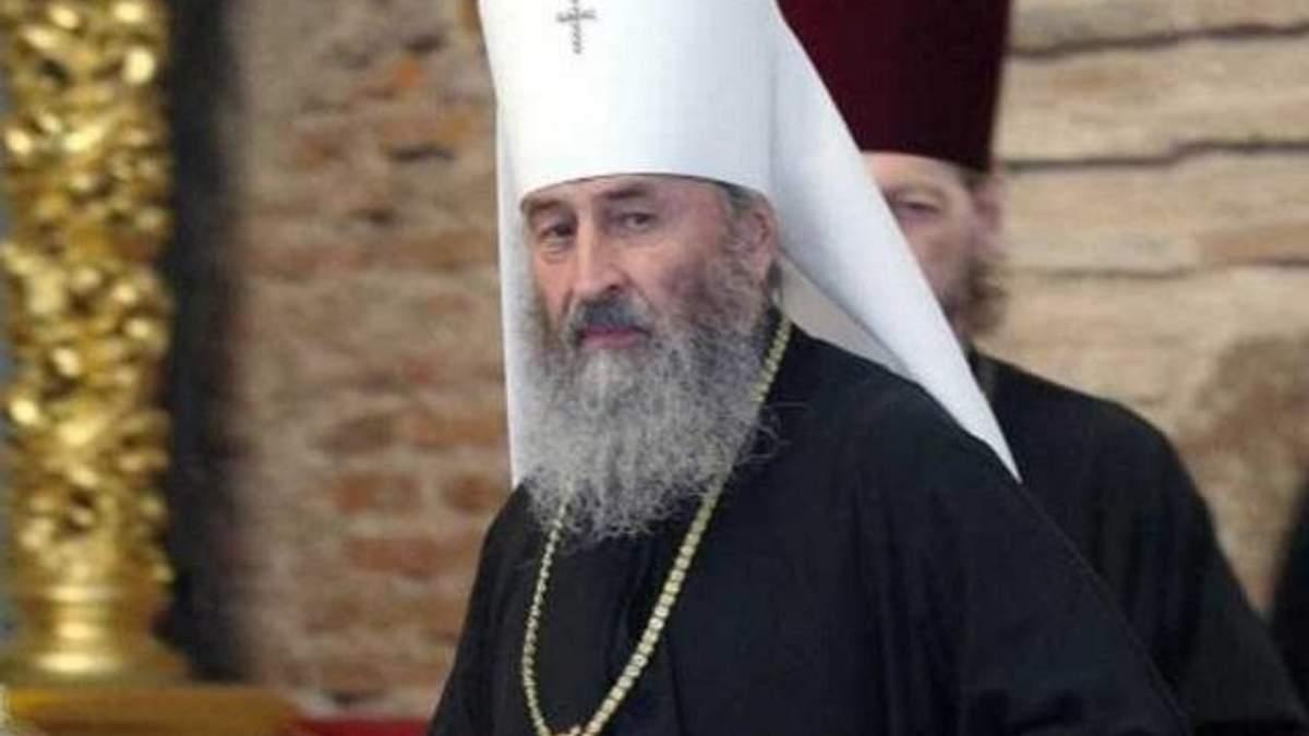 Глава УПЦ МП Онуфрий