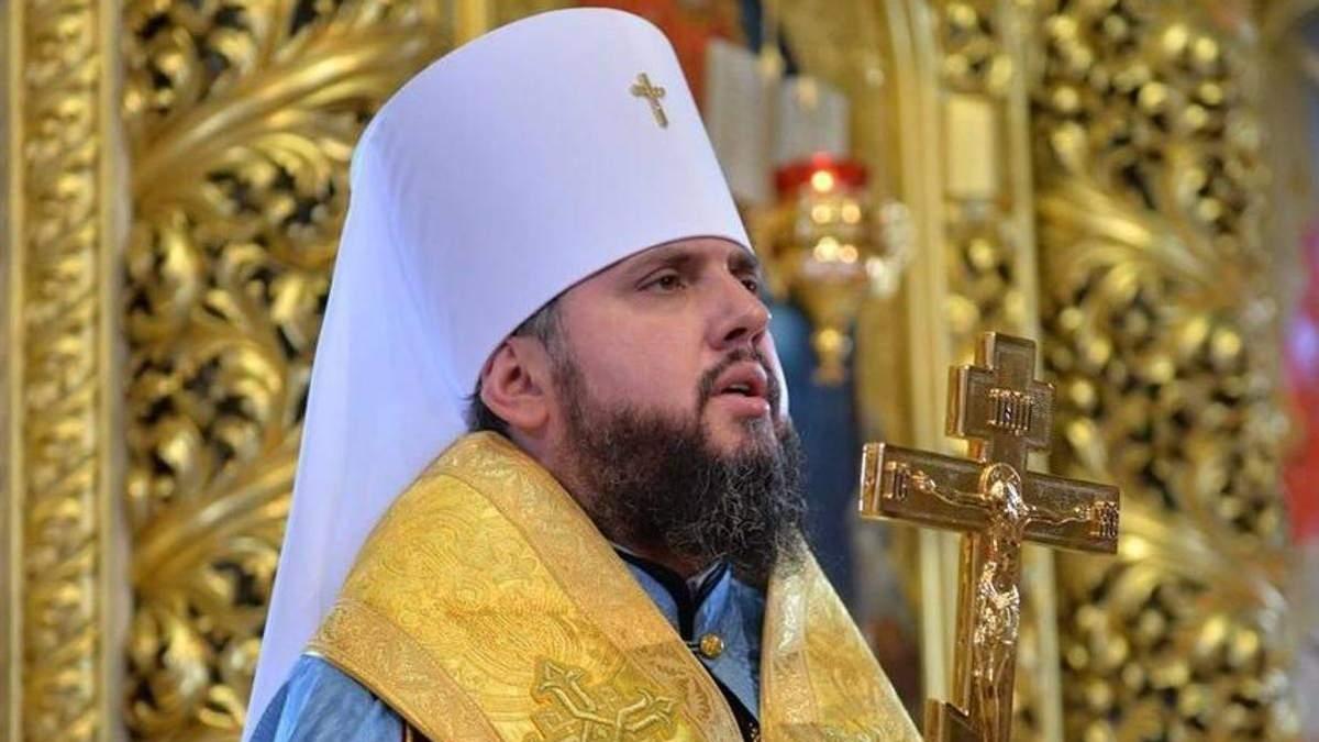 Митрополит Епифаний начал первую службу в качестве председателя Единой поместной церкви