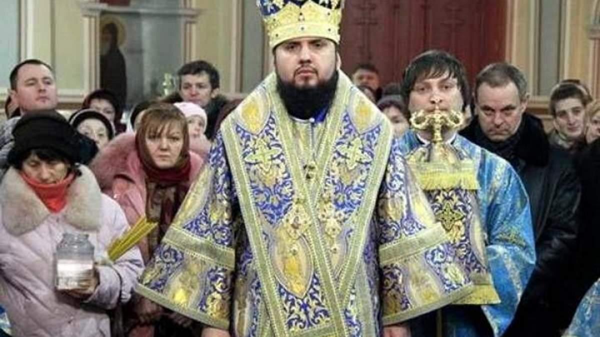 Чи зможе митрополит Епіфаній вирішити болючі питання для Православної церкви?