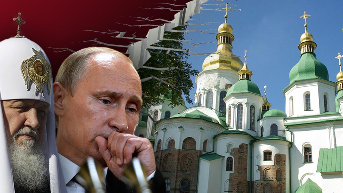 Як поява ПЦУ вплине на ситуацію в Україні?