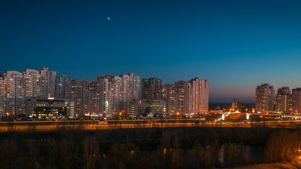 Рынок недвижимости Украины: как изменился за 5 лет
