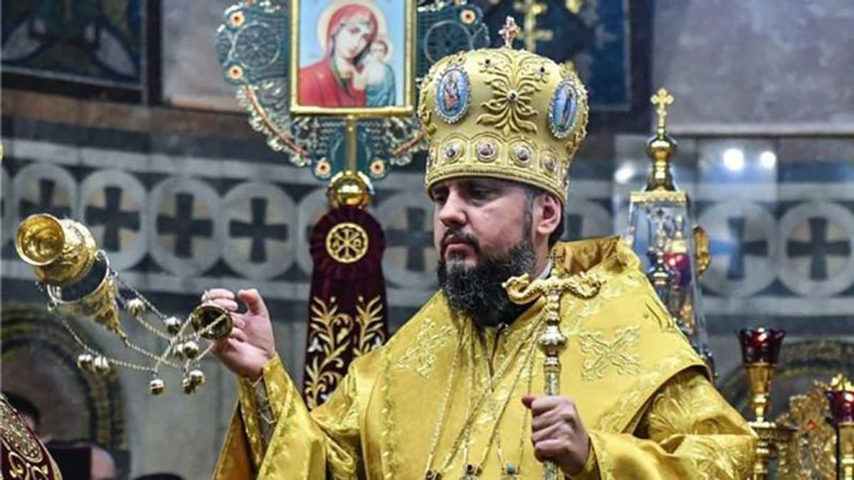 """Председатель Православной церкви Украины Епифаний расставил точки над """"і"""" относительно переноса Рождества"""