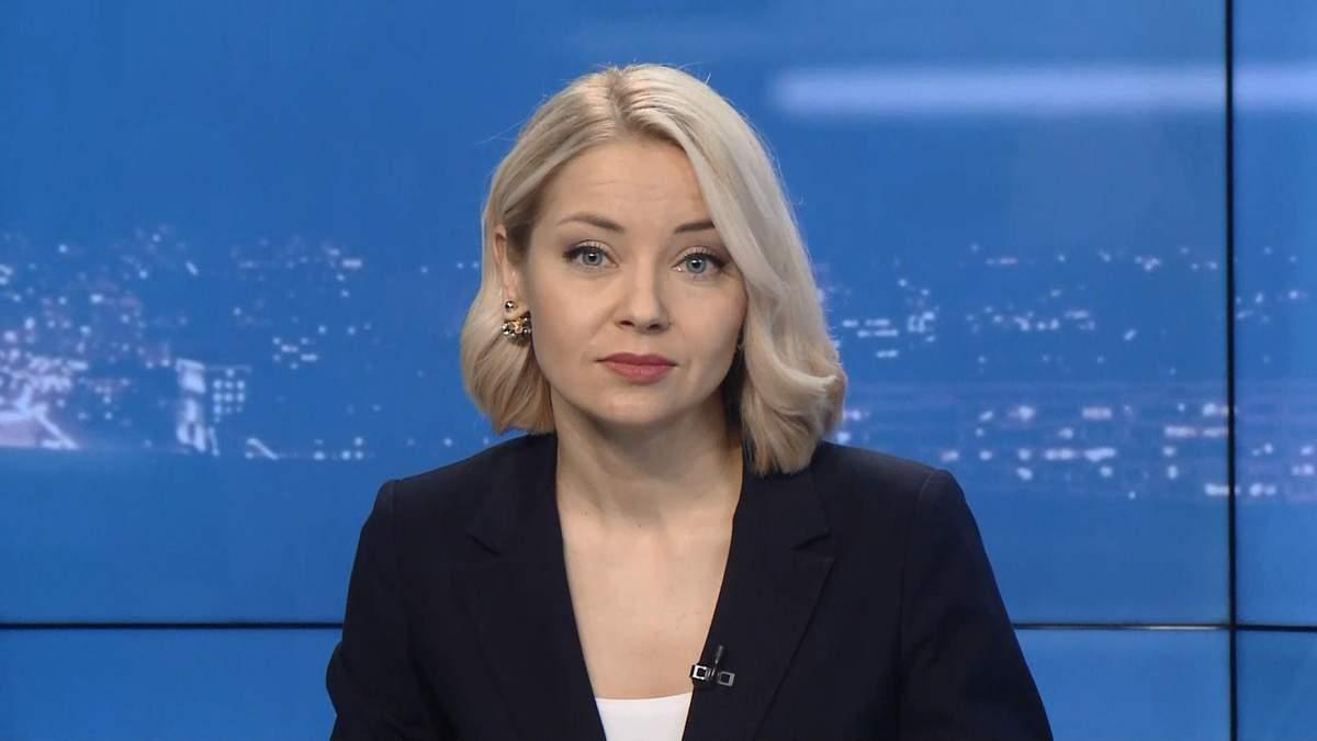 Выпуск новостей за 18:00: Грипп в Украине. Последствия трудовой миграции