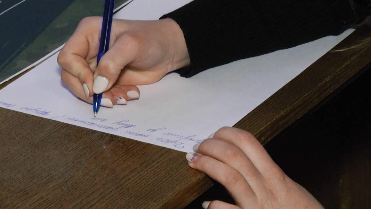 В поддержку захваченных моряков более полутысячи писем в Россию отправили студенты из Харькова
