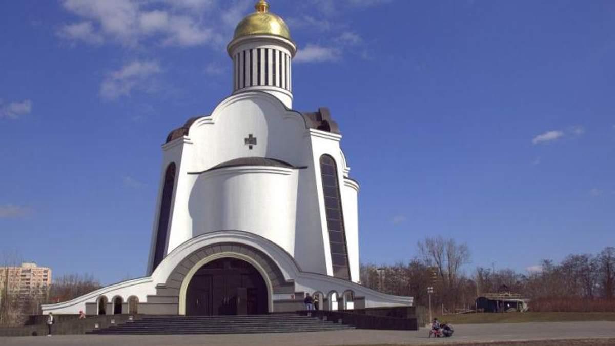 Спасо-Преображенський собор Києва покинув УПЦ МП і став частиною нової Об'єднаної церкви