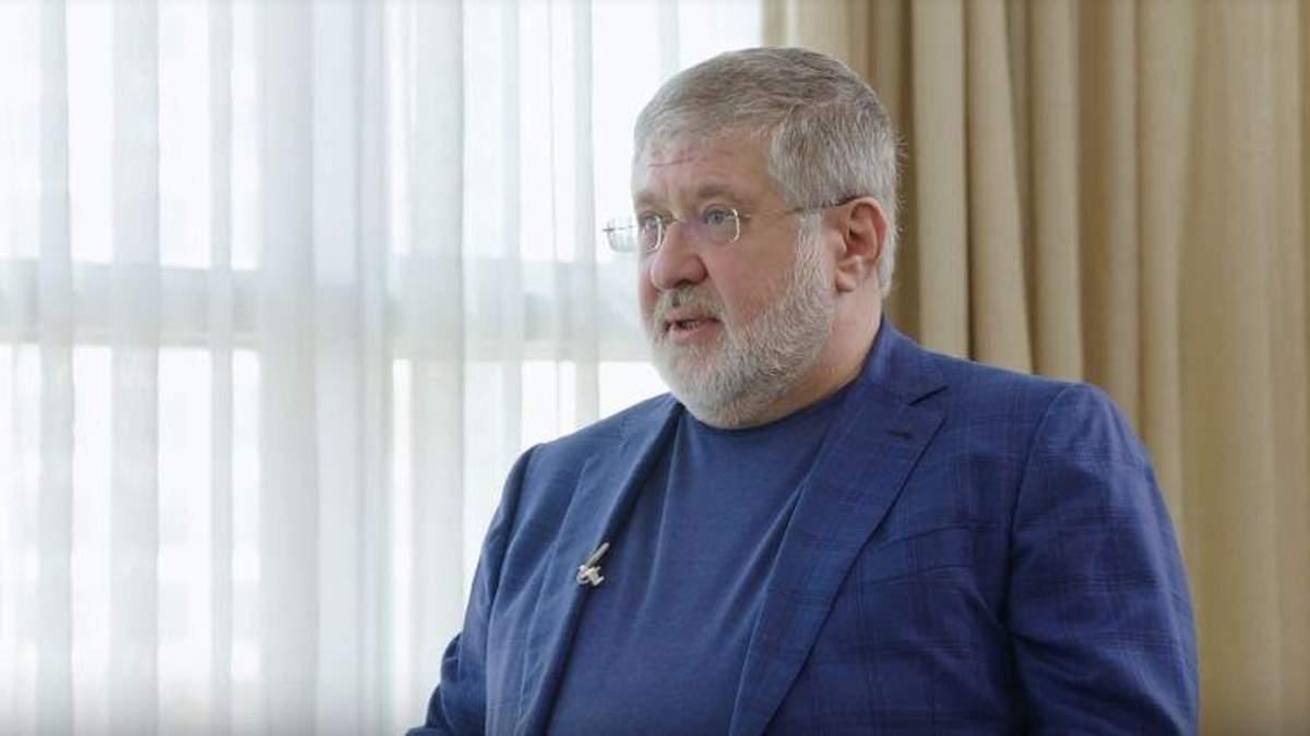 Нацбанк подал очередной иск против Коломойского