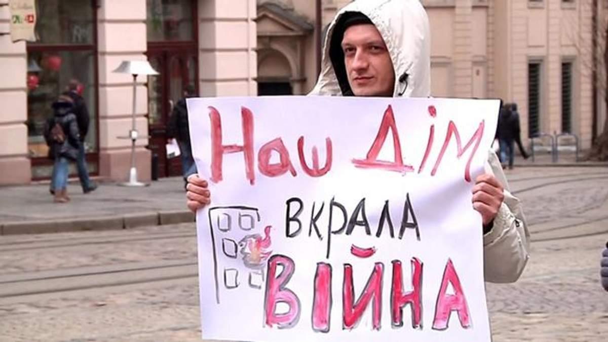 Сколько в Украине переселенцев из оккупированных Донбасса и Крыма