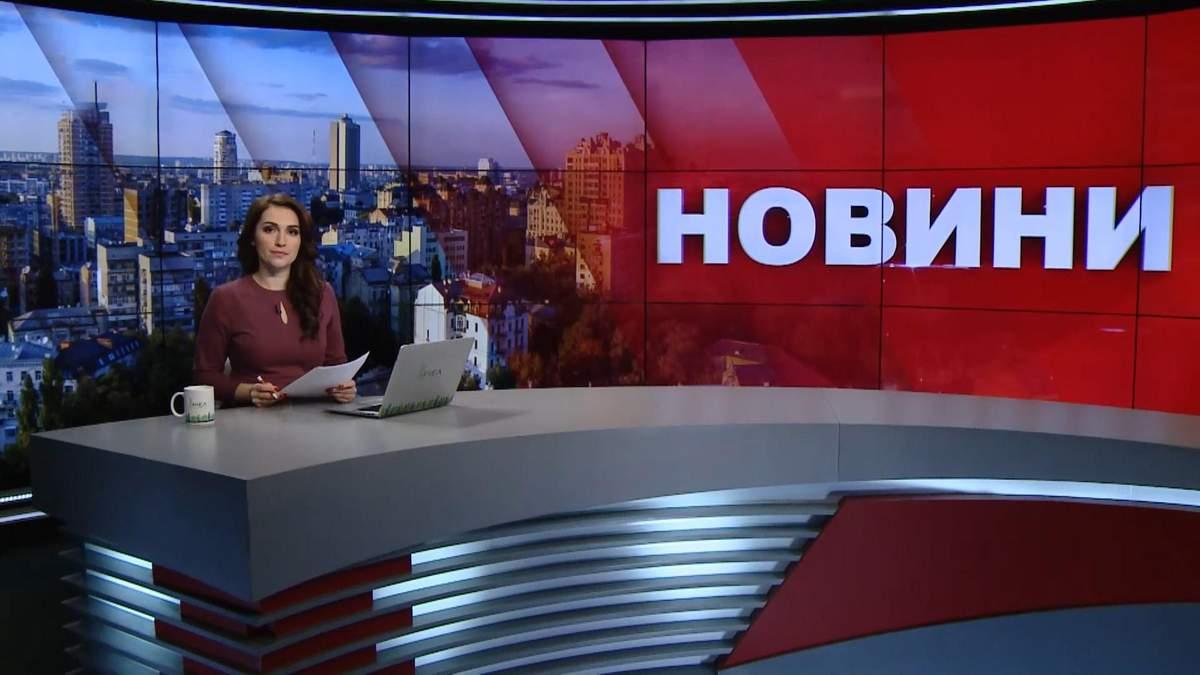 Випуск новин за 10:00: Стан здоров'я політв'язня Гриба. Навчання резервістів на Львівщині