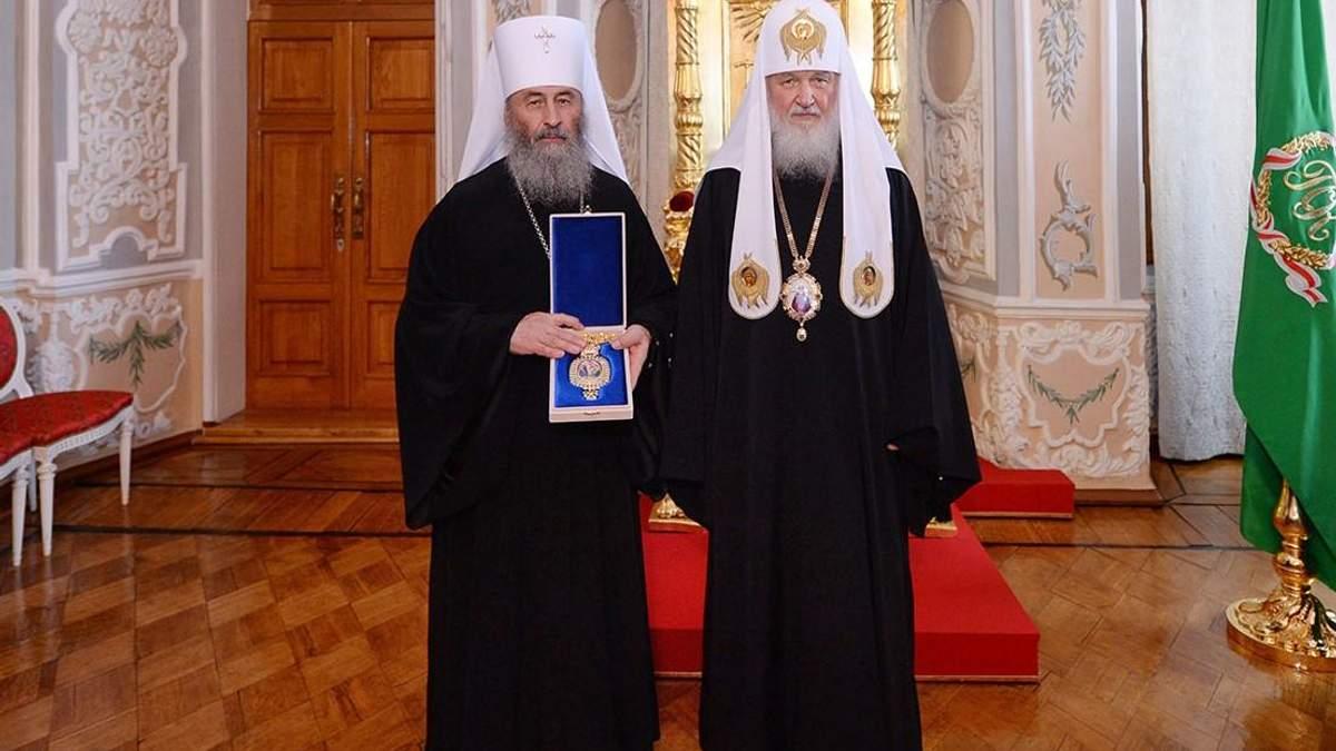 Верховна Рада зобов'язала УПЦ МП вказати в назві приналежність до Росії