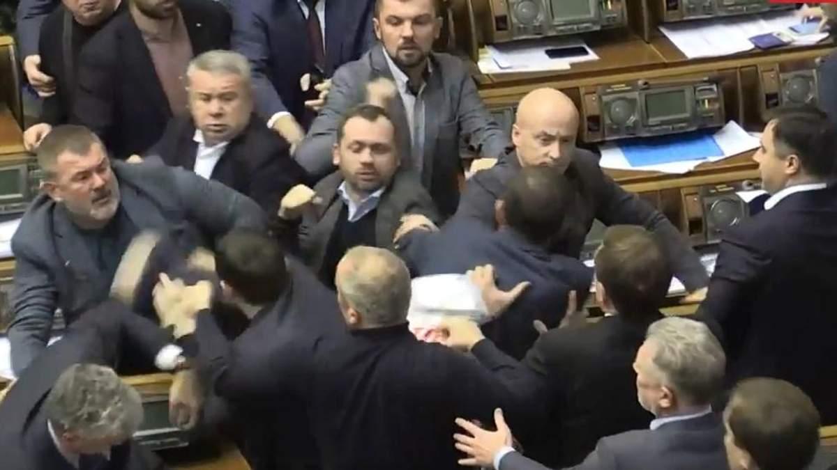 Драка в Верховной Раде 20 декабря 2018 года - видео, фото драки