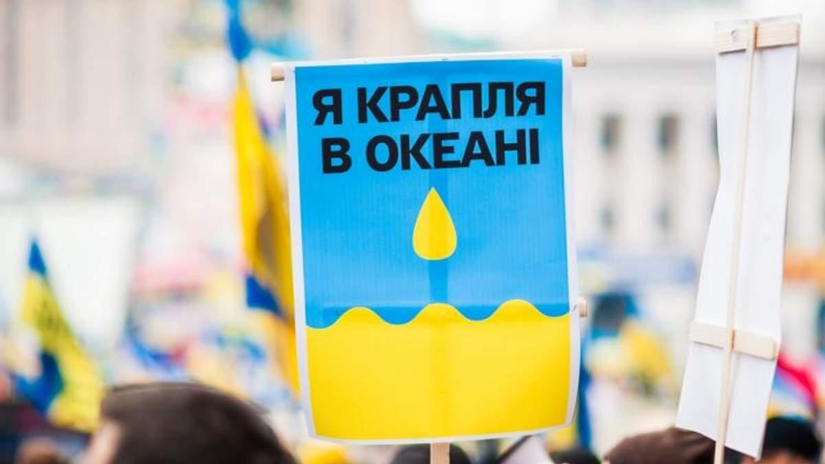 Украинская реальность может измениться к худшему: почему важно дорожить своим государством - 20 грудня 2018 - Телеканал новин 24