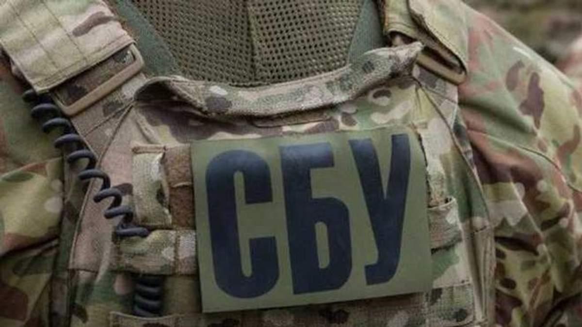 СБУ затримала російських розвідників
