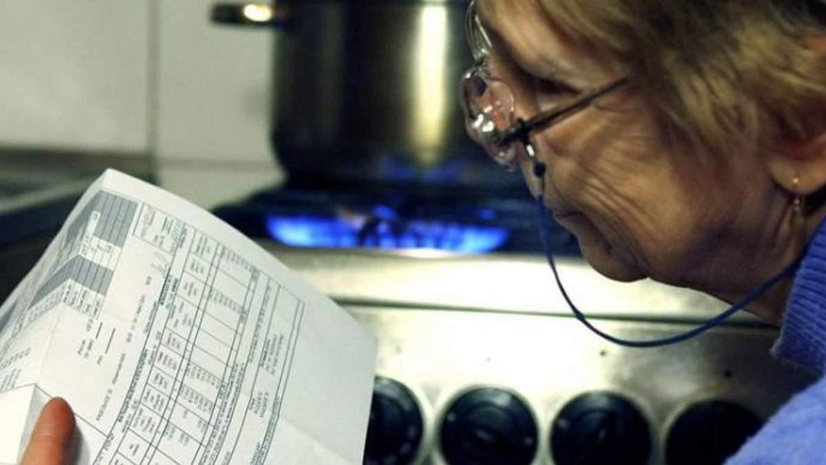 Чому українцям, які регулярно платять за газ, приходять рахунки з боргами