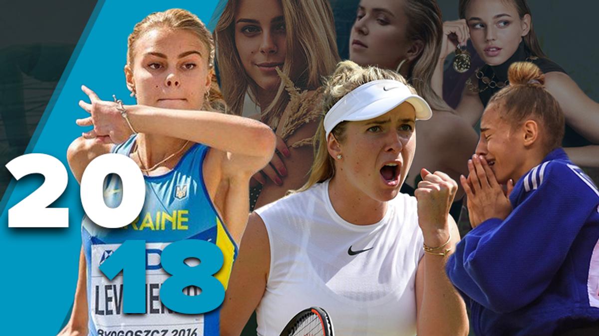 Топ українських спортсменок, які підкорили світ у 2018 році