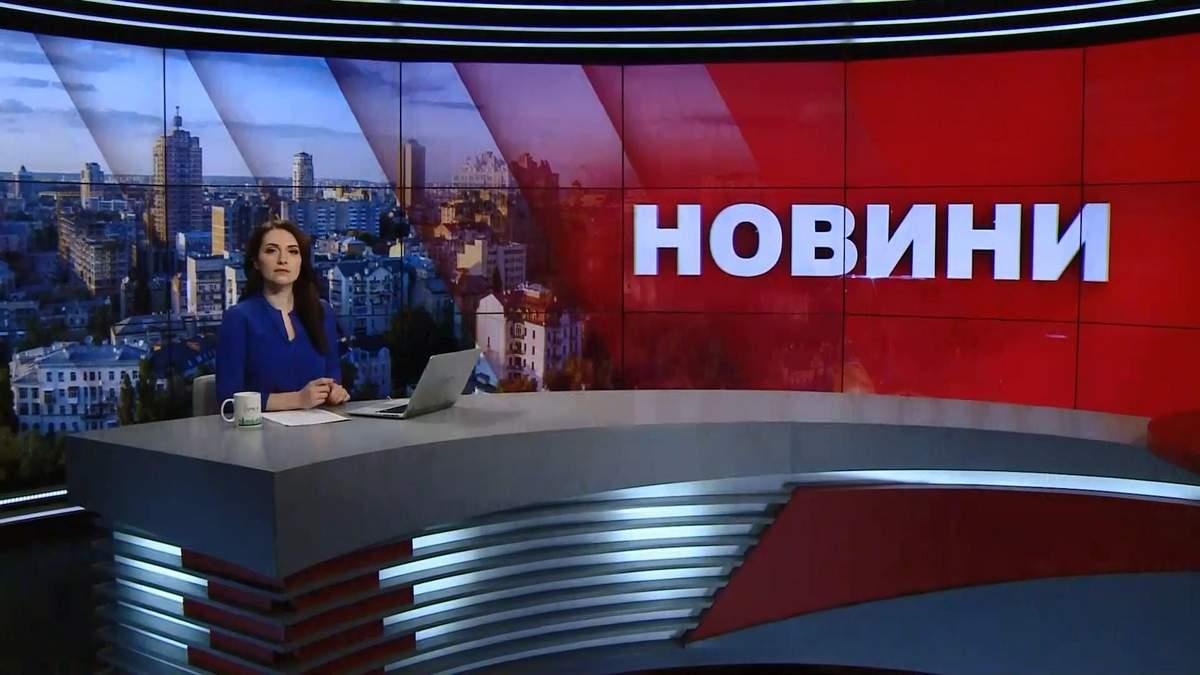 Випуск новин за 9:00: Вибух на шахті в Чехії. Ситуація на фронті