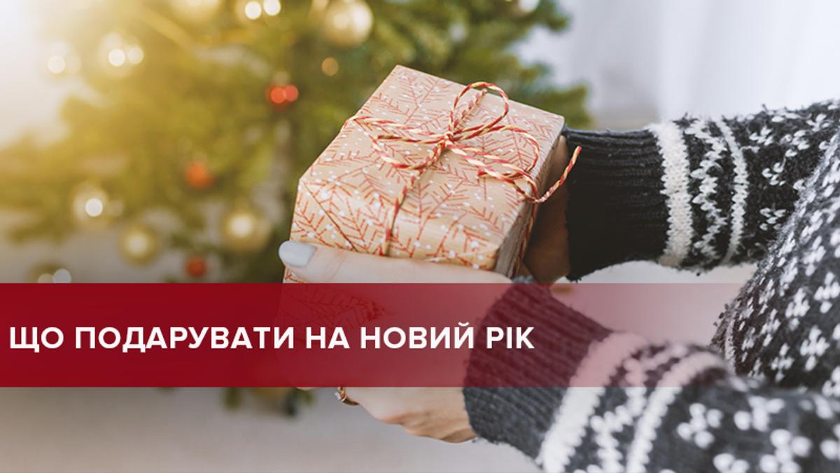 Что подарить на Новый год 2019 - идеи подарков на Новый год 2019