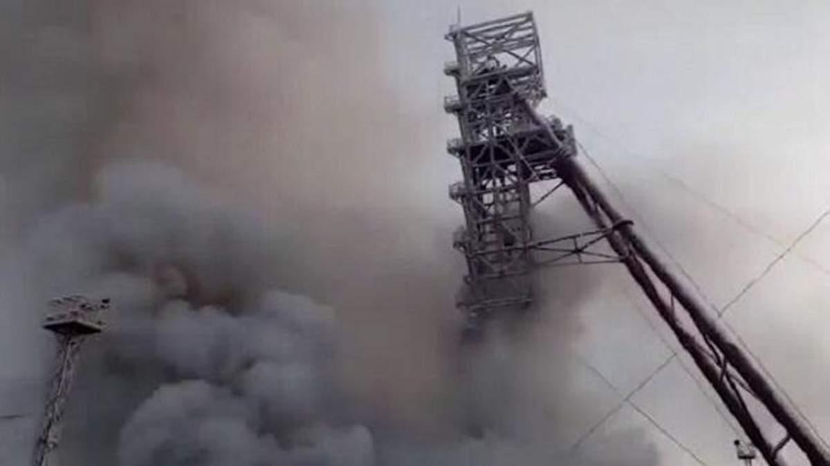 Пожежа на шахті у Солікамську