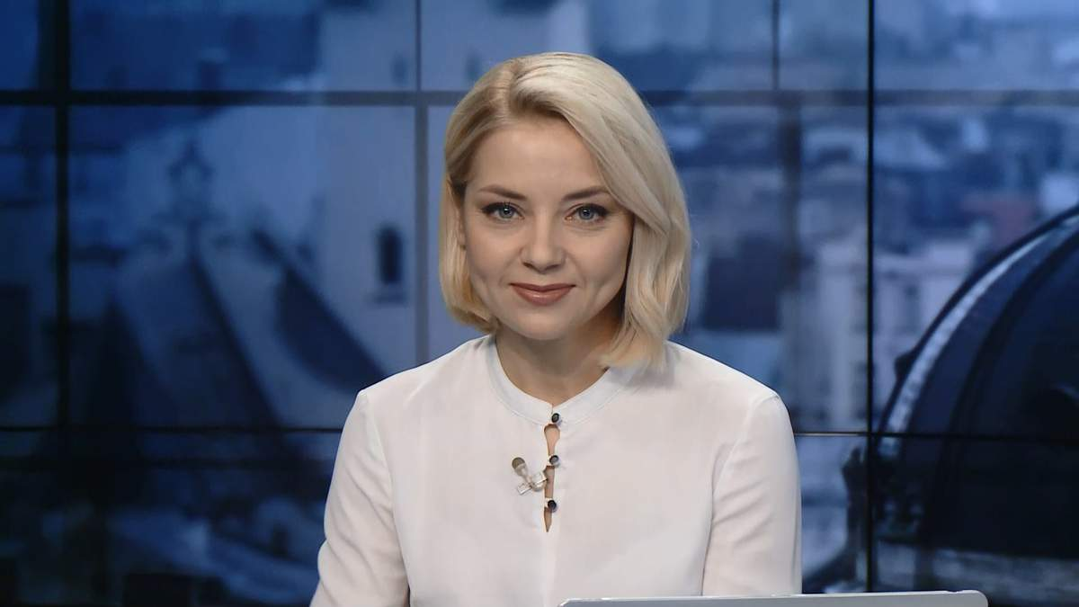 Випуск новин за 15:00: Нові деталі угоди про Brexit. Повернення ліків в Україні