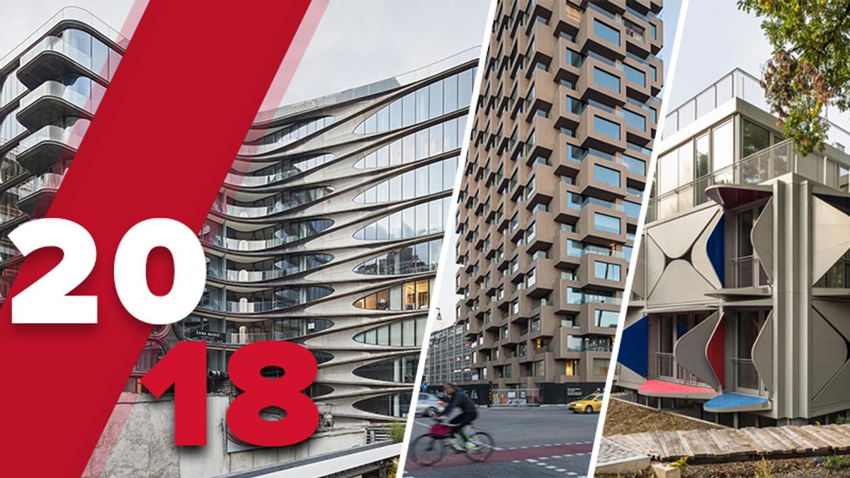 Топ-10 крутых зданий, которые открылись в 2018