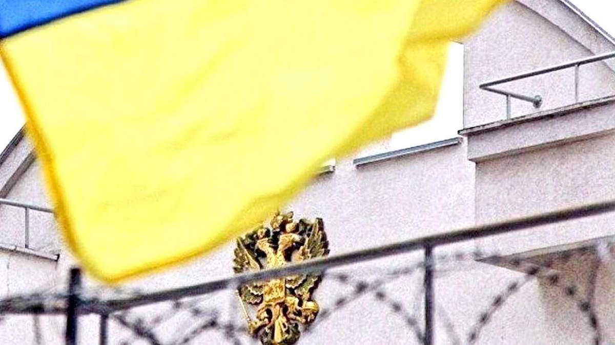 Росія оприлюднила розширений перелік компаній і осіб з України, які потрапили під санкції