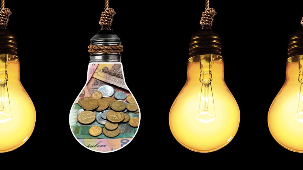 Реформа электроэнергетики 2019 в Укриане - как будем платить за электроэнергию в 2019 году