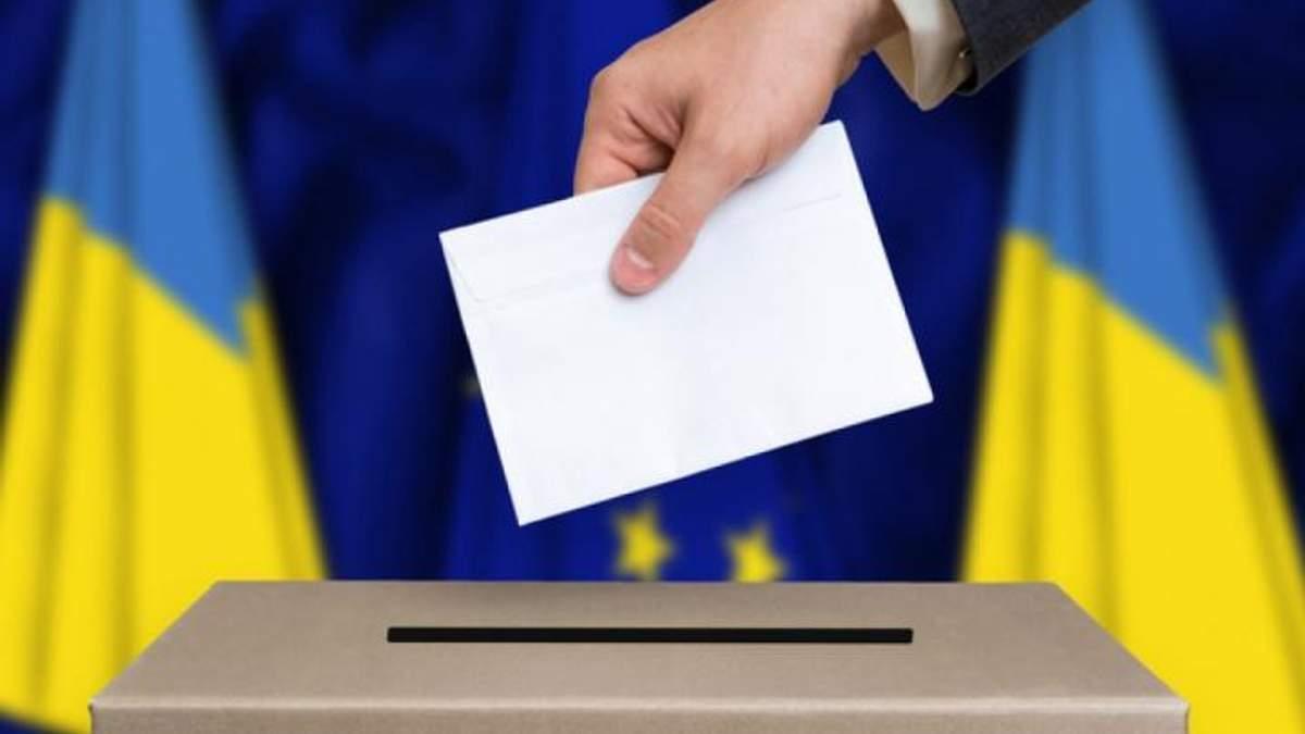 Выборы уже скоро