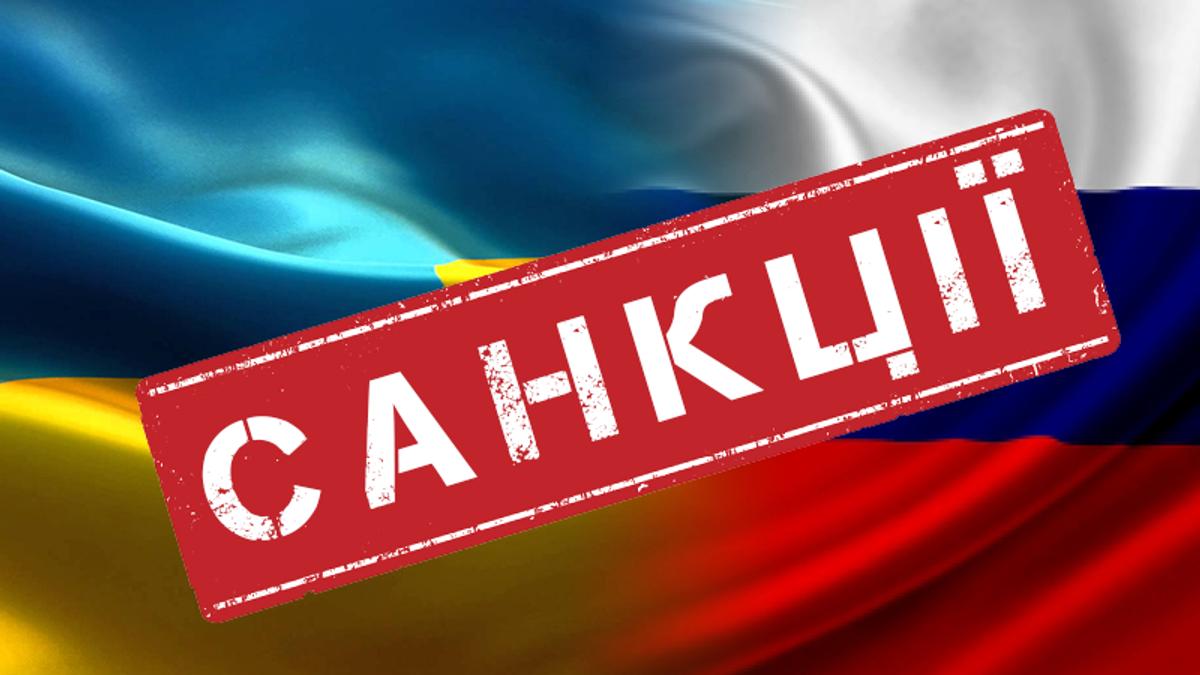 Санкции РФ против Украины - полный список и какие последствия