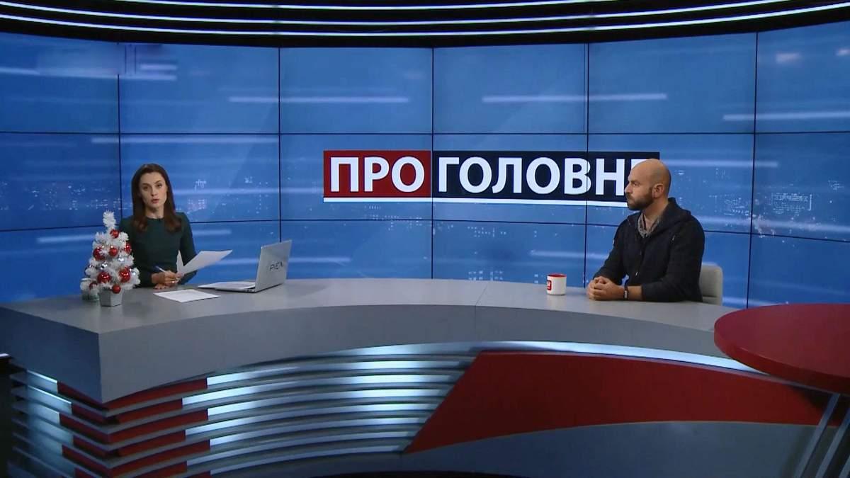 Томос, рейтинги Порошенка та заручники Кремля – головні теми 2018 року: коментарі Казаріна