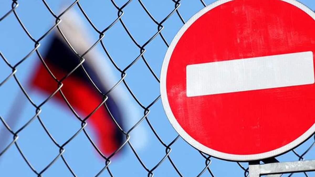 РНБО України ввела санкції проти Росії: хто потрапив до списку