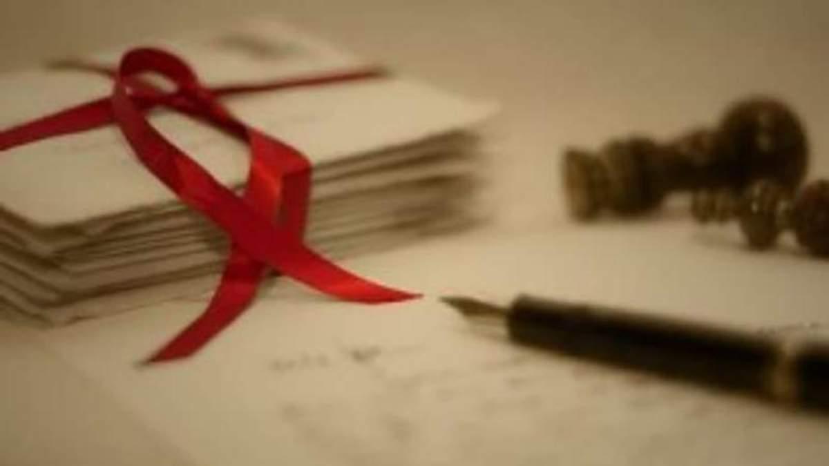 Українці в полоні РФ: військовополоненим морякам відправили листи від рідних