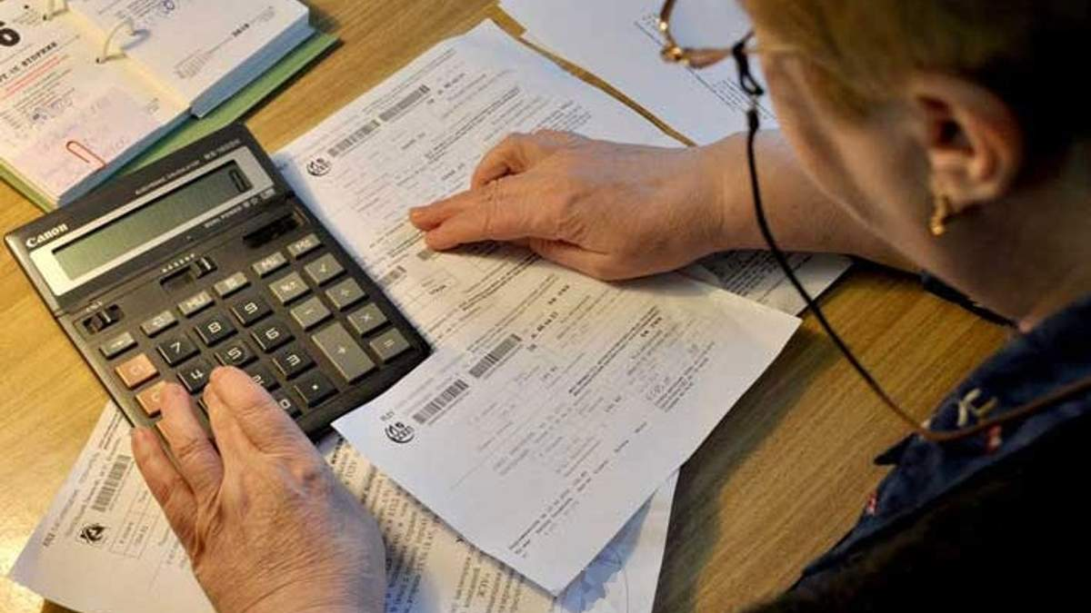 Монетизація субсидій та пільг з 1 січня 2019 в Україні - як будуть виплачувати