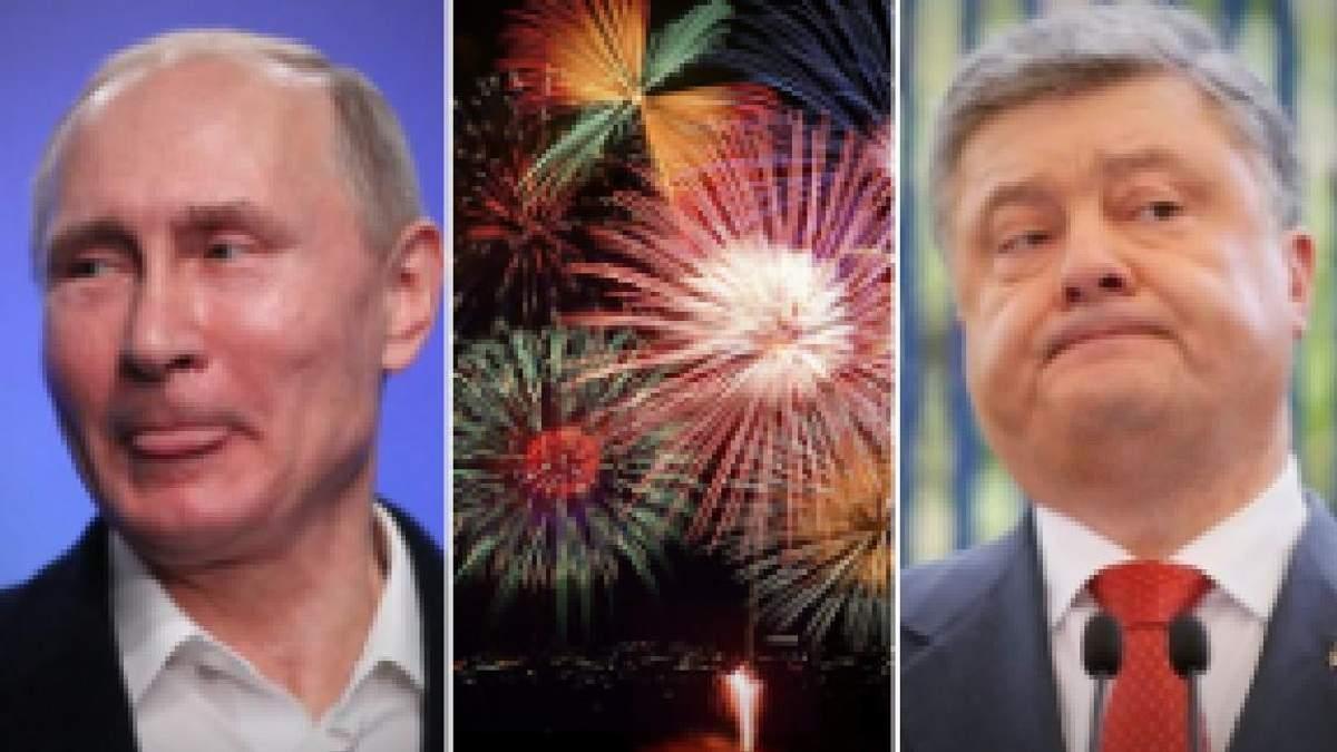 Новости Украины 29 декабря 2018 - новости Украины и мира