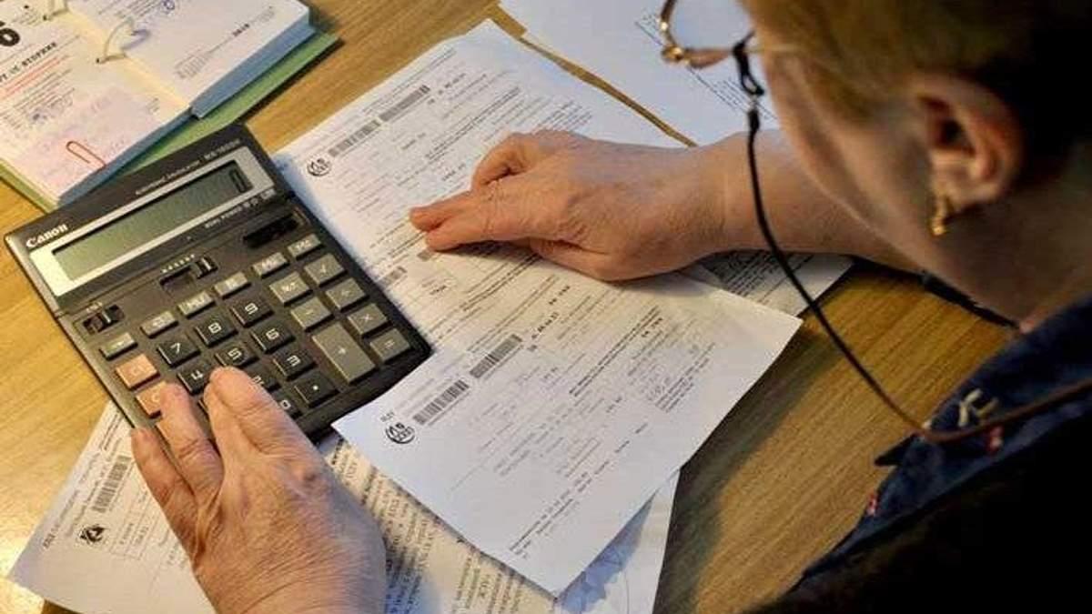Монетизация субсидий и льгот с 1 января 2019 Украина - как будут выплачивать