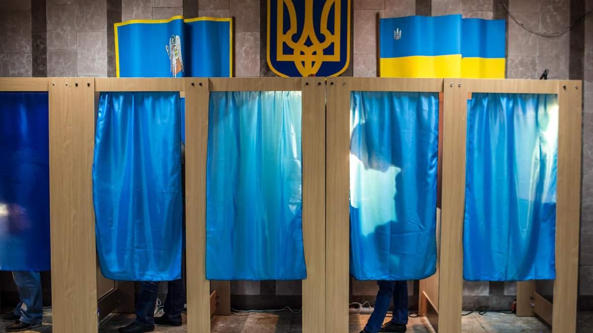 Українці знову за гроші голосуватимуть на виборах президента