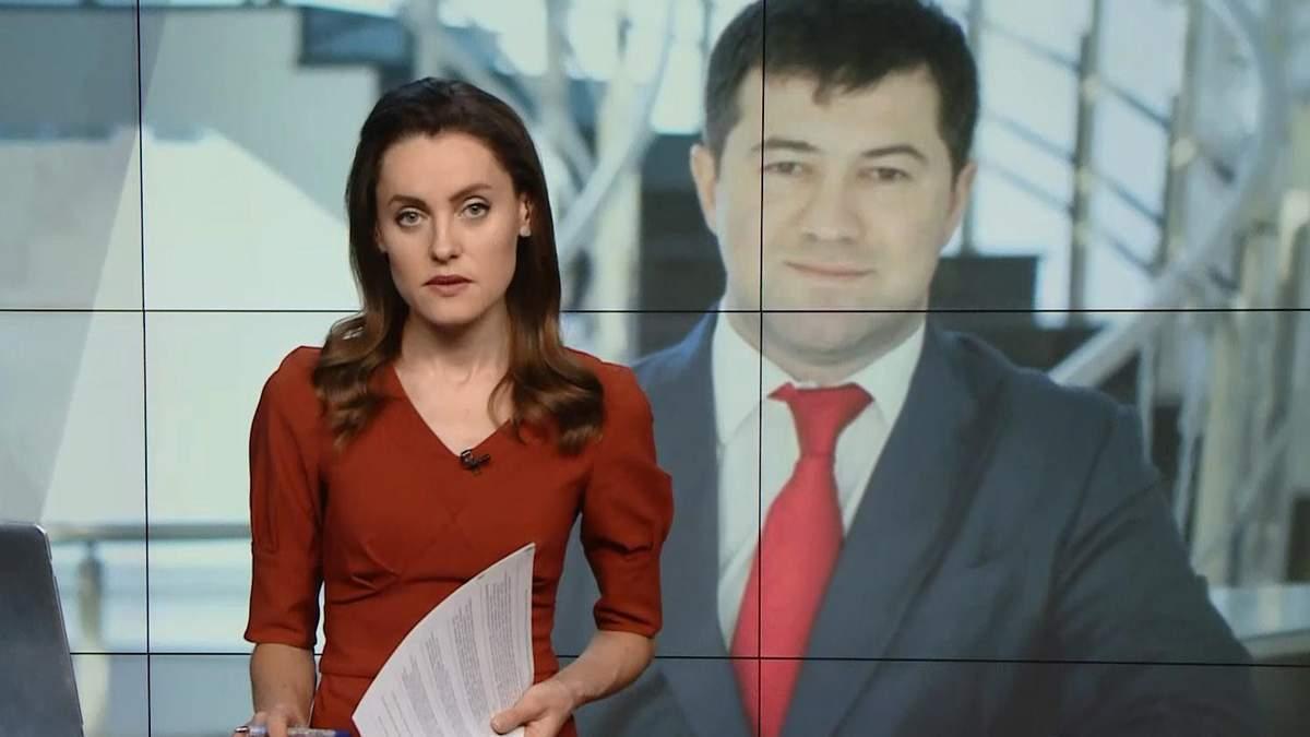Выпуск новостей за 16:00: Возвращение Насирова. Обращение Макрона и Меркель к РФ