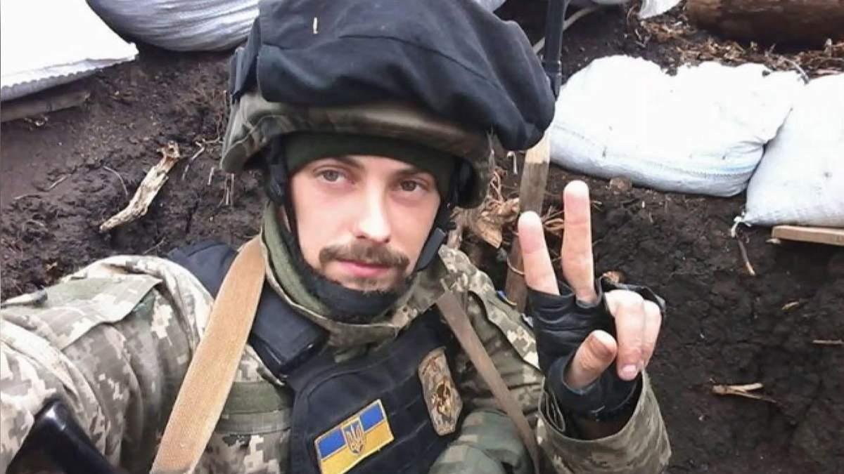До останнього подиху захищав країну: на Львівщині попрощалися із загиблим українським бійцем
