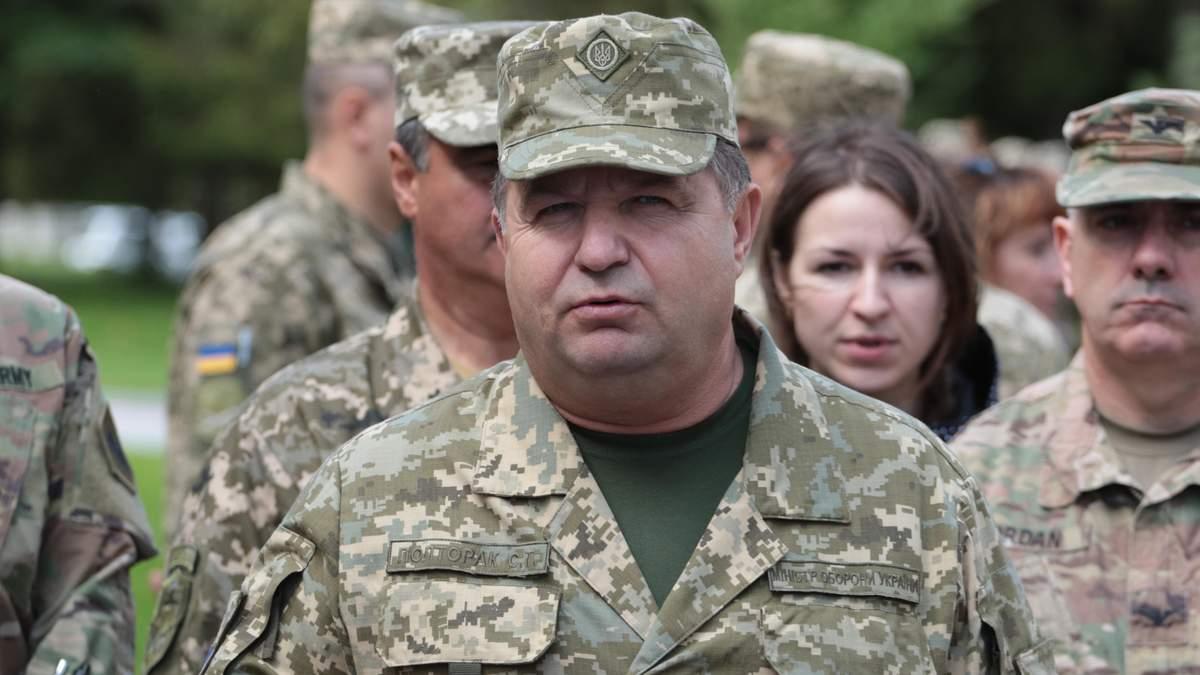 Почему Россия совершила нападение на Украину вблизи Керченского пролива: версия Полторака