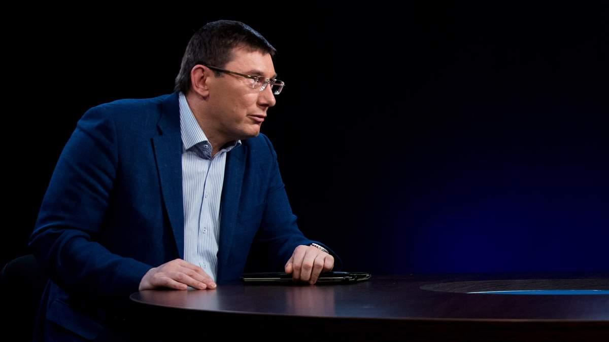 Луценко зізнався, що знає прізвище вбивці Катерини Гандзюк