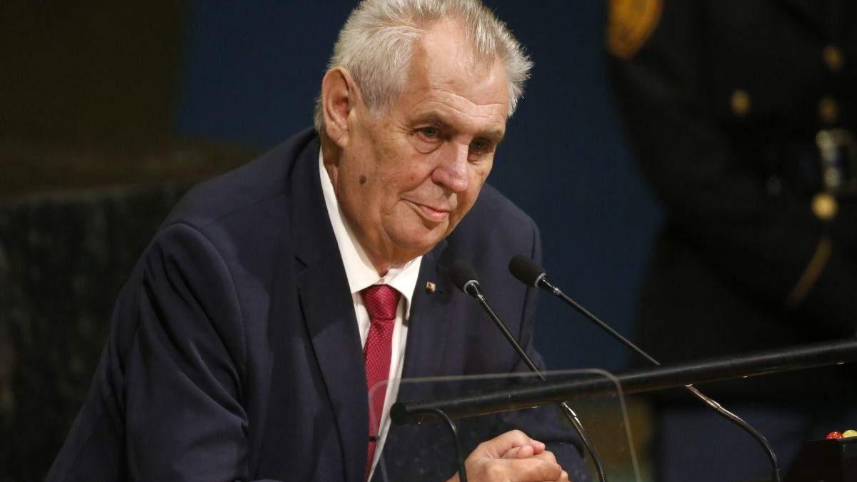 """Президент Чехии призвал Чехию официально выразить протест против возвеличивания """"военных преступников"""" в Украине"""